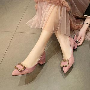 SS2067Pink